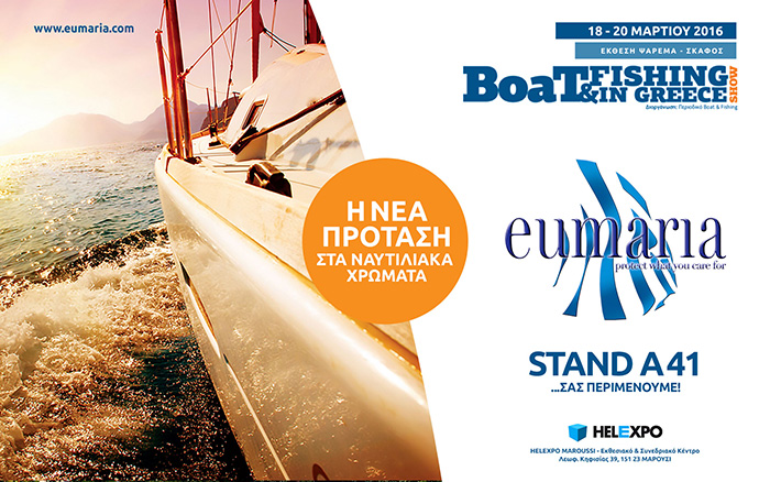 Boat and Fishing Show 2016 nea